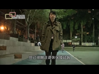 Embedded thumbnail for 點解支持全民退保?年輕人篇